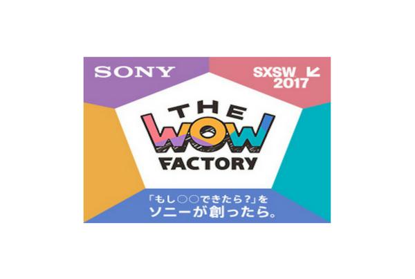 Japan/Sony Factory SXSW